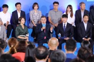 [서울포토] '文정부 출범 100일' 대국민 보고대회