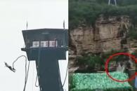 중국 유명 관광지서 번지점프 사고 '아찔'