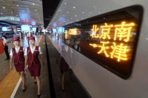 시속 400㎞… 세계서 가장 빠른 中고속철 '푸싱' 운행