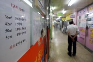 강남·서초 아파트값 27주 만에 꺾였다