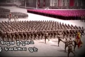 """북한 매체 '괌 미사일 타격' 위협 영상 공개…""""미국인들 밤잠 설칠 것"""""""