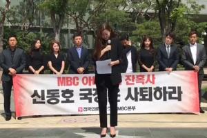 "MBC 이재은 아나운서의 눈물 ""벽만 보고 떠나야 했던···저의 동기···"""