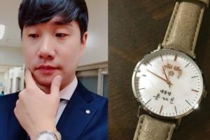 """""""성공한 덕후""""…'문재인 시계' 자랑한 배성재·데이브레이크"""
