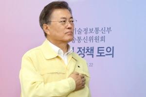 [서울포토] 국민의례하는 문재인 대통령