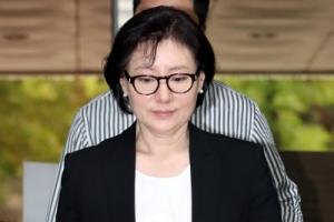 [포토] '차분한 모습' 서미경씨, 법정으로