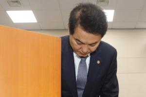 [포토] '상임위 발언 사과하는' 류영진 식품의약품안전처장