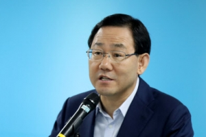 """주호영 """"'한명숙 억울한 옥살이' 민주당 주장에 동의 못해"""""""