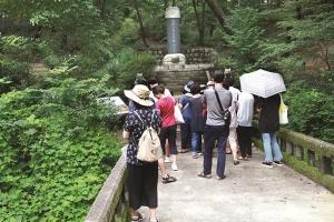 [2017 서울미래유산 그랜드투어] 근현대사의 역사적 인물 흔적들 곳곳에