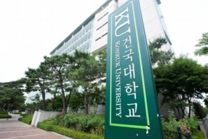 건국대 미래지식교육원 부동산학전공 2학기 신·편입생 오리엔테이션