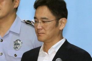 """이재용 징역 5년 선고…국민의당 """"국민 법감정 부합하는지 의문"""""""