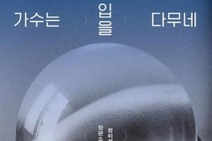 """""""예술은 실패로 완성…"""" 목소리 잃은 가수의 교훈"""