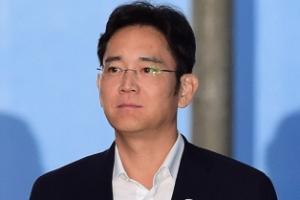 """1심 유죄 이재용, 항소이유서 제출…""""승계·청탁 모두 부인"""""""