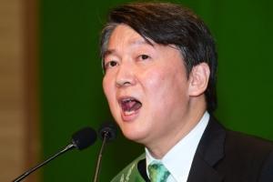당대표로 돌아온 안철수, 서울시장 출마 질문에 말 아껴