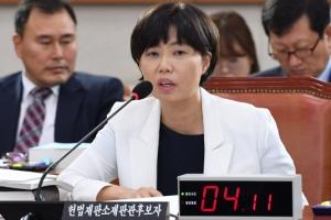 """금감원 """"이유정 '대박' 주식거래 진정서 오면 조사 진행""""···야당 조사 요구"""
