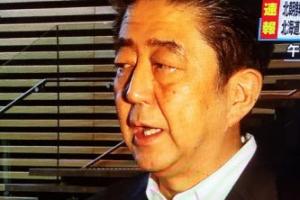 [속보] 괌 쏘겠다더니…북한 탄도미사일, 첫 일본 상공 통과