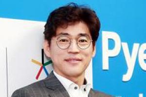 [In&Out] 亞 올림픽 삼국시대 선봉에 한국 있다/엄찬왕 2018 평창동계올림픽조직위원…