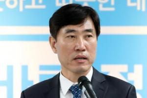 """하태경, 한국당 '盧 재수사' 주장에 """"추한 입 다물라"""""""