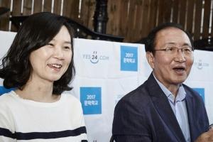 """""""'82년생 김지영'이 제기한 문제, 정치가 바꿔야"""""""