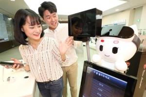 KT, 업계 최초 'AI 로봇 매장' 오픈