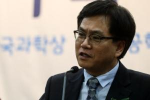 '황우석 연루' 박기영 후임에 임대식 카이스트 교수…누구?