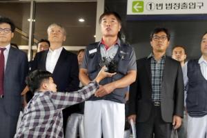 """기아차 통상임금 소송, 노조 일부 승소…법원 """"회사가 4223억 지급하라"""""""