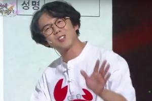 """개콘 측 """"신종령 고정 아냐…이번주 방송에 안 나와"""""""