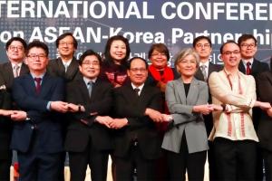[영상] 아세안 50주년 기념 '한-아세안 관계조망 국제회의' 열려