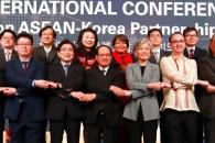 [영상] 아세안 50주년 기념 '한-아세안 관계조망 국제…