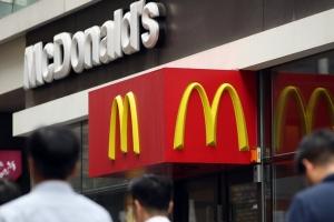 햄버거병 논란 이어 집단 장염까지…맥도날드 '불고기버거' 판매 중단