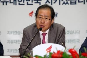 """한국당, 국회 보이콧 논의…홍준표 """"방송파괴 음모 분쇄"""""""