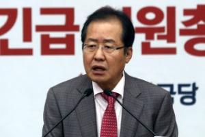 """홍준표, 김장겸 MBC 사장 체포영장에 반발…""""모든것 걸고 대국민투쟁"""""""