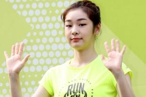 [포토] 김연아 '반가워요'