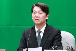 """안철수 """"자유한국당은 국회 보이콧 철회하라"""""""