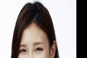 최태원 SK회장 장녀 윤정씨, 벤처기업인과 비공개 결혼