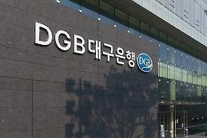 """박인규 대구은행장 """"행장 사퇴…지주 회장직 상반기 거취표명"""""""