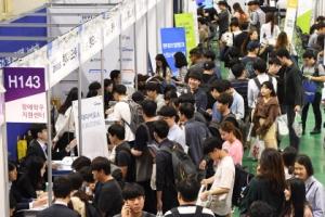 [韓실업률 역주행] OECD 3년 연속↓…한국은 3년 연속↑