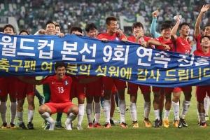 """""""16강 험난"""" 한국, 독일·멕시코·스웨덴과 월드컵 F조"""