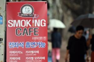 [한 컷 세상] 건물은 금연, 카페는 흡연