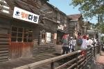 [2017 서울미래유산 그랜드…