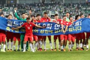 신태용호, 10월 월드컵 개최국 러시아와 원정 평가전 추진