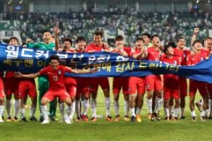 [월드컵 9회 연속 본선 진출] 월드컵 개근 32년 대기록… 영광에 취할 시간은 없다