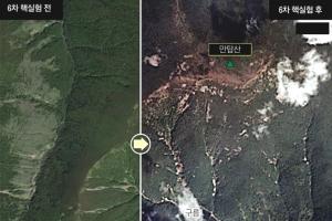 北 풍계리 핵실험장 주변 대규모 산사태 흔적
