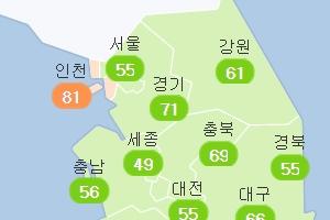 [오늘날씨] 대체로 맑아…수도권 일부 지역만 미세먼지 '나쁨'