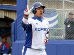 '17-7' 쿠바 두들긴 한국…