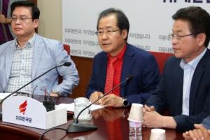 '보이콧 철회' 한국당, 국조·전술핵 앞세워 원내외 병행투쟁