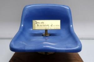 이승엽 은퇴투어 KIA의 선물, '전설의 시작' 무등구장 의자
