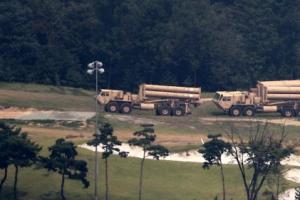 """주한미군 책자 """"사드레이더, 최대 1000㎞거리 미사일위협 탐지"""" 소개"""