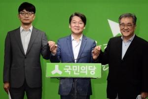 [서울포토] 안철수, 국민의당 제2창당위원호 출범