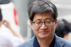 [포토] 김명수 대법원장 후보자 주말에도 사무실로