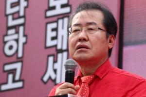 """홍준표 """"쯧쯧, 10만 집회 추산 않는 한심한 경찰"""""""